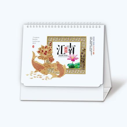 精雕折光艺术卡纸台历