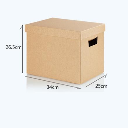 邮政物流箱