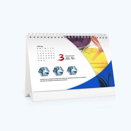 蓝色企业台历