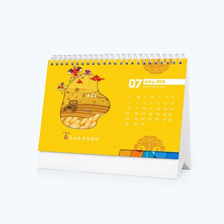 节日节气台历