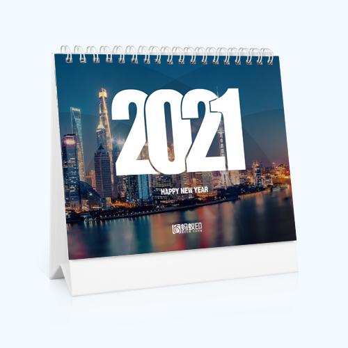 蚂蚁印2021经典台历
