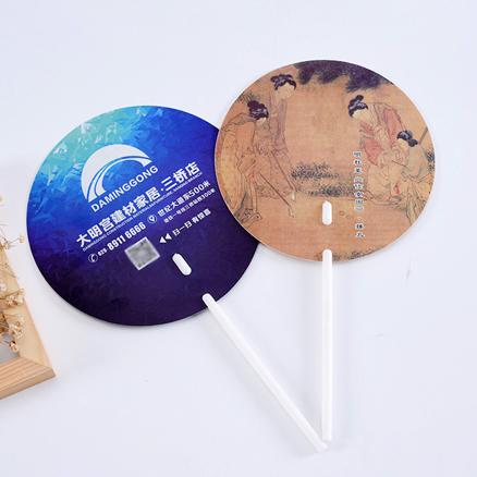 蓝筷子柄广告扇